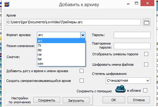 скачать рар архиватор на русском языке бесплатно - фото 11